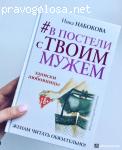 Издательство АСТ отзывы