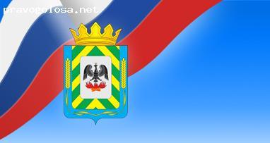 Отзыв на Администрация Ленинского района Московской области