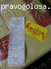 """""""Амстор"""" - мой любимый супермаркет!"""
