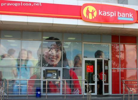 """Отзыв на АО """"Kaspi Bank"""""""
