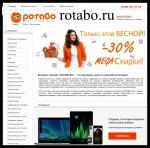 Rotabo.ru – Осторожно!!! Распродажа дырок от бубликов!!!