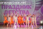 """Творческое объединение """"Триумф"""" отзывы"""
