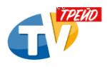 Интернет-магазин''ТВ Трейд'' отзывы