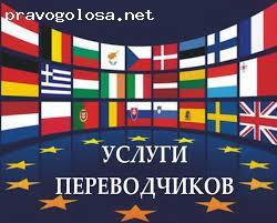 Отзыв на Бюро переводов «Магдитранс»