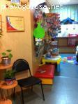 Детский центр Крошка отзывы