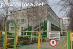 Детский сад № 66 компенсирующего вида МДОУ отзывы