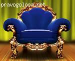 Мебельный салон «Дом Мебели Павлова» отзывы