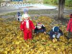 Детский садик - это старт в будущее
