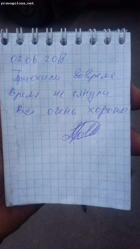 "Отзыв на Транспортная компания ""ГрузТакси24″"
