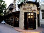 "Ресторан ""Мимино в Одессе"""