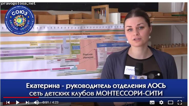 Отзыв на СОЮЗ ДЕТСКИХ ЦЕНТРОВ