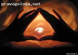 Отзыв на «Волшебники любви» - портал любовной магии