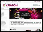 Отзыв на elecmir.ru
