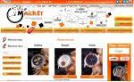 Для тех, кто ищет качественные часы по смешным ценам