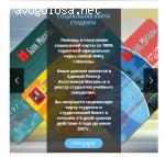 Сайт social-card.net отзывы