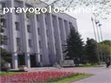 Отзыв на Печерская районная в г. Киеве государственная администрация