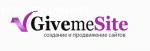 Givemesite отзывы