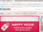 ZAKA-ZAKA отзывы