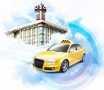 Уклон-такси  - очень удобная и недорогая служба для быстрого вызова любой машины