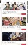 big-anime.ru отзывы