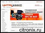 Отзыв на digiroom.ru
