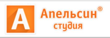 Отзыв на Студия Апельсин