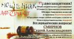 Мошенник Смирнов Сергей Александрович 89142150560,89243130021,89098795312 отзывы