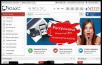 Telegsm.ru – Осторожно!!! Развод на деньги!!!