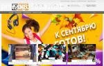 in-technika.ru отзывы
