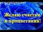 ЮЦ СОЮЗ юридический центр отзывы