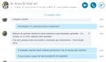 Отзыв на RichAdvert.ru