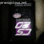 CS20 отзывы - Полиуретановые подушки переднего шарнира растяжки для Lada Calina