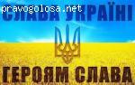 Компания «Новая Почта» (Нова Пошта) отзывы
