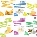Новые заквасочные культуры для изготовления сыра