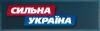 """Херсонская областная организация ПП """"Сильная Украина"""""""