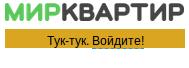 """Информационный портал недвижимости """"Мир квартир"""""""