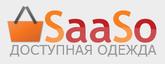 Интернет магазин SaaSo.ru
