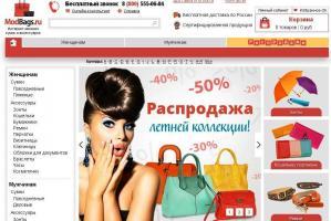 Интернет-магазин сумок и аксессуаров modbags.ru