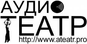 Аудио Театр, студия звукозаписи