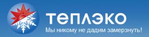 """Кварцевый монолитный обогреватель """"Теплэко"""""""