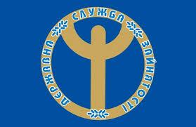 Центр занятости Киевского района в г. Одесса