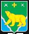 Администрация сельского поселения Медвежьи озера