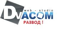 Dvacom.net  (5na5.com)