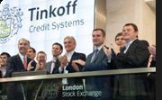 Тинькофф-кредитные системы банк