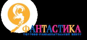 Фантастика Торгово-развлекательный центр
