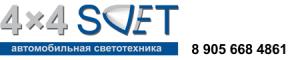 4x4svet.ru