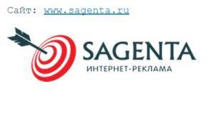 Компания Sagenta