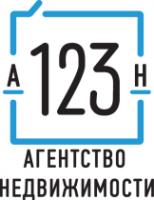 АН 123