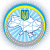 Служба обслуживания дорог в Запорожской области