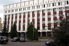 Администрации Ленинского района г.Могилева